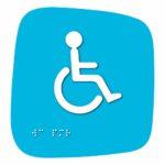 30 Avril : C'est la 8 ème édition de la journée mondiale des mobilités et de l'accessibilité, une journée qui nous concerne tous !